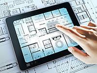 Проектирование АСУ ТП (автоматизированные системы управления технологическими процессами)