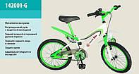 Детский 2-х колесный велосипед 20 дюймов 142001 зеленый