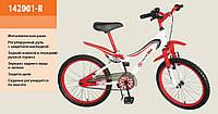 Детский 2-х колесный велосипед 20 дюймов 142001 красный