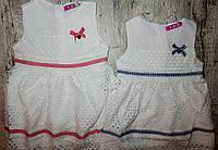 Платье для девочек F&D 1-2-3-4-5 лет.
