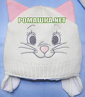 Детская вязання шапочка на завязках р. 42 для новорожденного, на подкладке, ТМ Мамина мода 3055 Розовый