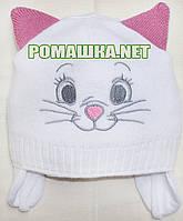 Детская вязання шапочка на завязках р. 42 для новорожденного, на подкладке, ТМ Мамина мода 3055 Малиновый