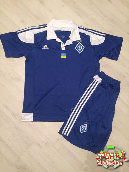 c132c955bde1 Купить Футбольная форма Динамо Киев в Киеве от
