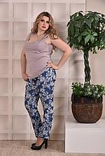 Женская блузка больших размеров 0246 беж 48-74, фото 3