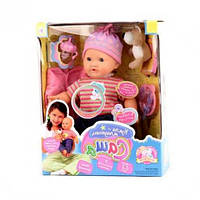 Пупс Саша 5242 Joy Toy