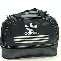 Дорожная сумка трансформер Adidas (32х46см)\\серый  оптом