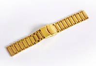 Браслет стальний Nobrand для наручних годинників, замок з фіксатором, золотий, 22 мм