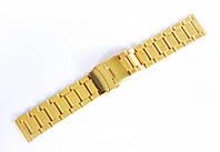Браслет стальной Nobrand для наручных часов, замок с фиксатором, золотой, 24 мм