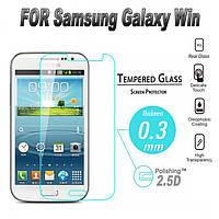 Защитное стекло Premium Tempered Glass 0.33mm (2.5D) для Samsung Galaxy Win i8552
