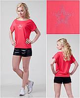 Женская Футболка - Хулиганка, стразы - звезда, фото 1