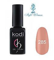 Kodi professional гель лак Коди 285 8мл