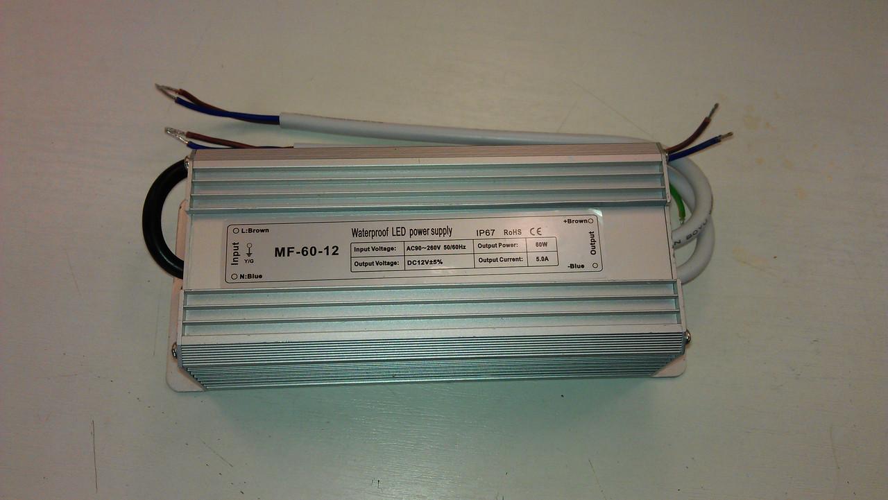 Герметичный блок питания 12V 60W