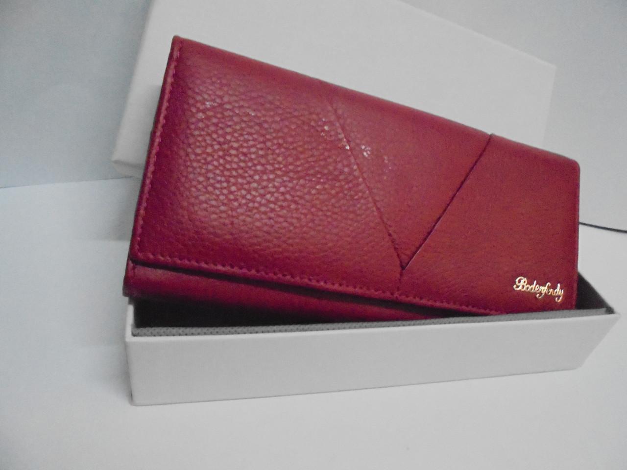 efc9b8e349ae Женский кошелек Boden Fendy B 806-147 H-Pink, кошельки, оригинальные подарки,  женские кошельки, портмоне