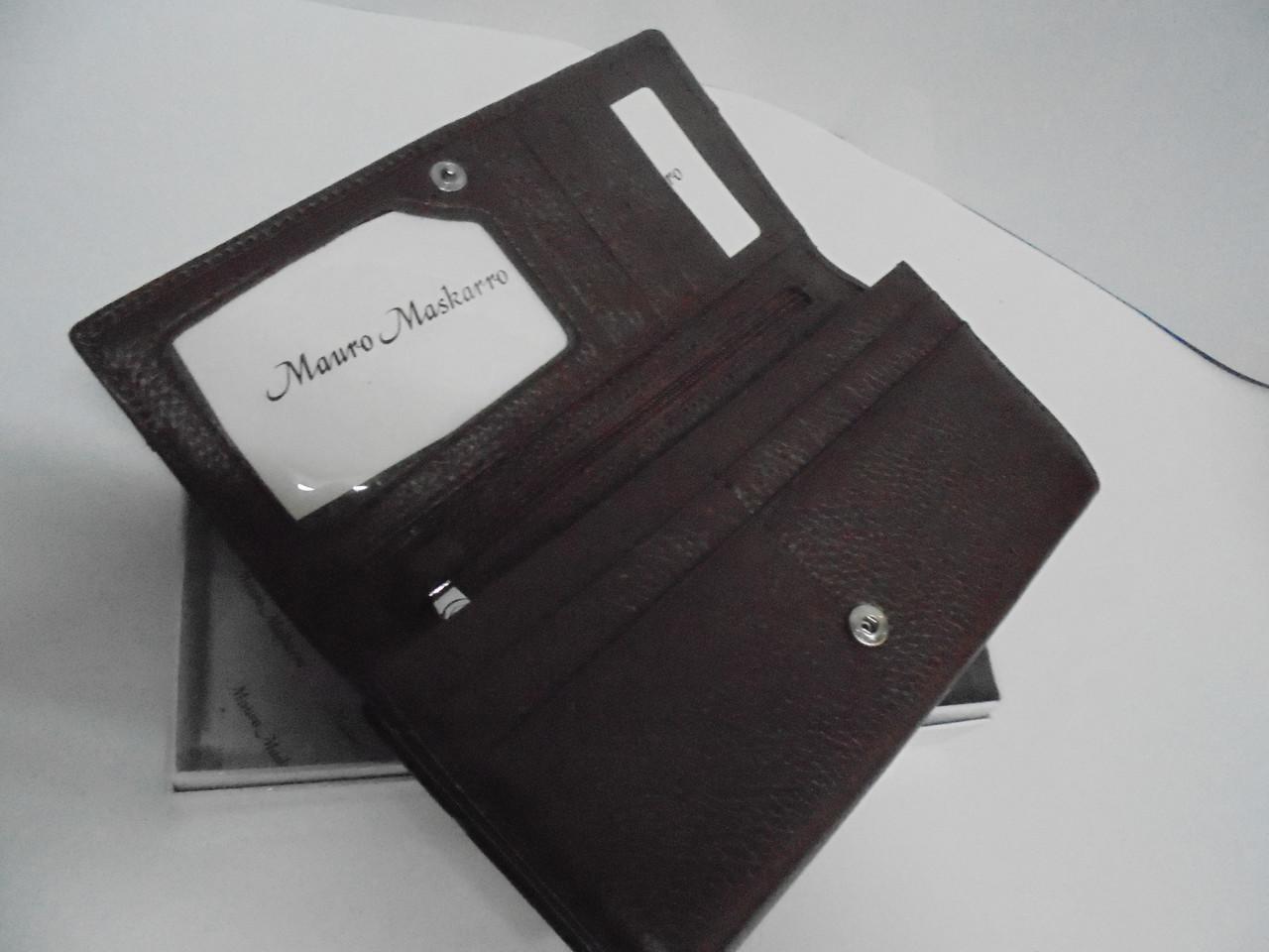 acee590062dd Женский кошелек Mauro Maskarro M4-28253 C, кошельки, оригинальные подарки, женские  кошельки, портмоне,итальян