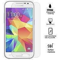 Защитное стекло Premium Tempered Glass 0.33mm (2.5D) для Samsung Galaxy Core Prime G361H