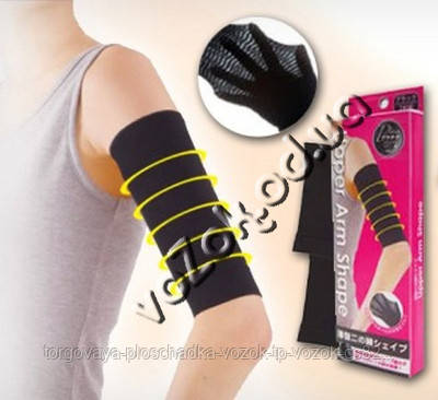 Белье нарукавники с массажным эффектом для плеч Upper Arm Shape