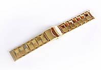 Браслет стальний Nobrand для наручних годинників, подвійний замок з фіксатором, золотий, 22 мм