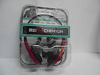 Наушники Chenyun CY-719,компьютерные, с микрофоном,аксессуары для телефона, аксессуар для копмьютера, наушники