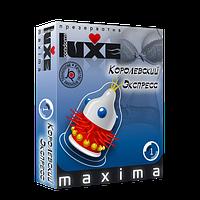 Luxe Maxima Королевский Экспресс 1 шт