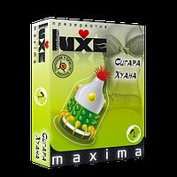 Luxe Maxima Сигара Хуана 1 шт