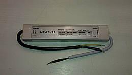 Герметичный блок питания 12V 20W