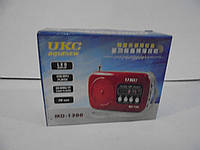 Audio Player MD-1300, Плеер, радио колонки,радиоприемники, аудиотехника, радио колонки,оригинальные