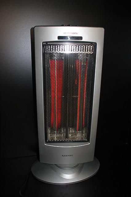 Карбоновый обогреватель ZENET ZET-501 (450-900W) +Подарок