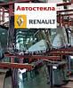 Стекло лобовое Renault Magnum 5010148619