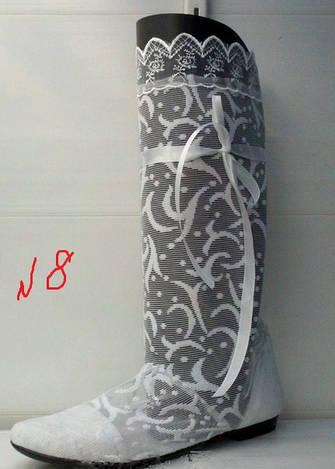 Гипюровые сапожки С97