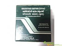 Манжиштади кватам,Manjishthadi Kwatham (Brihat) Для очистки крови и печени от токсинов.