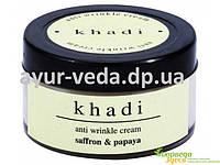 Крем от морщин для лица Шафран и Папайя Кхади. Значительно сокращает морщины, поддтягивает кожу лица и др.