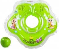 "Круг для купания младенцев KinderenOK ""Яблоко"""