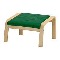 ПОЭНГ Подушка-сиденье на табурет для ног