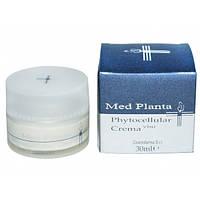 Фитоклеточный крем для лица MedPlanta, 30 мл