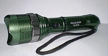 Тактический Фонарик Bailong BL-8372A 2000W
