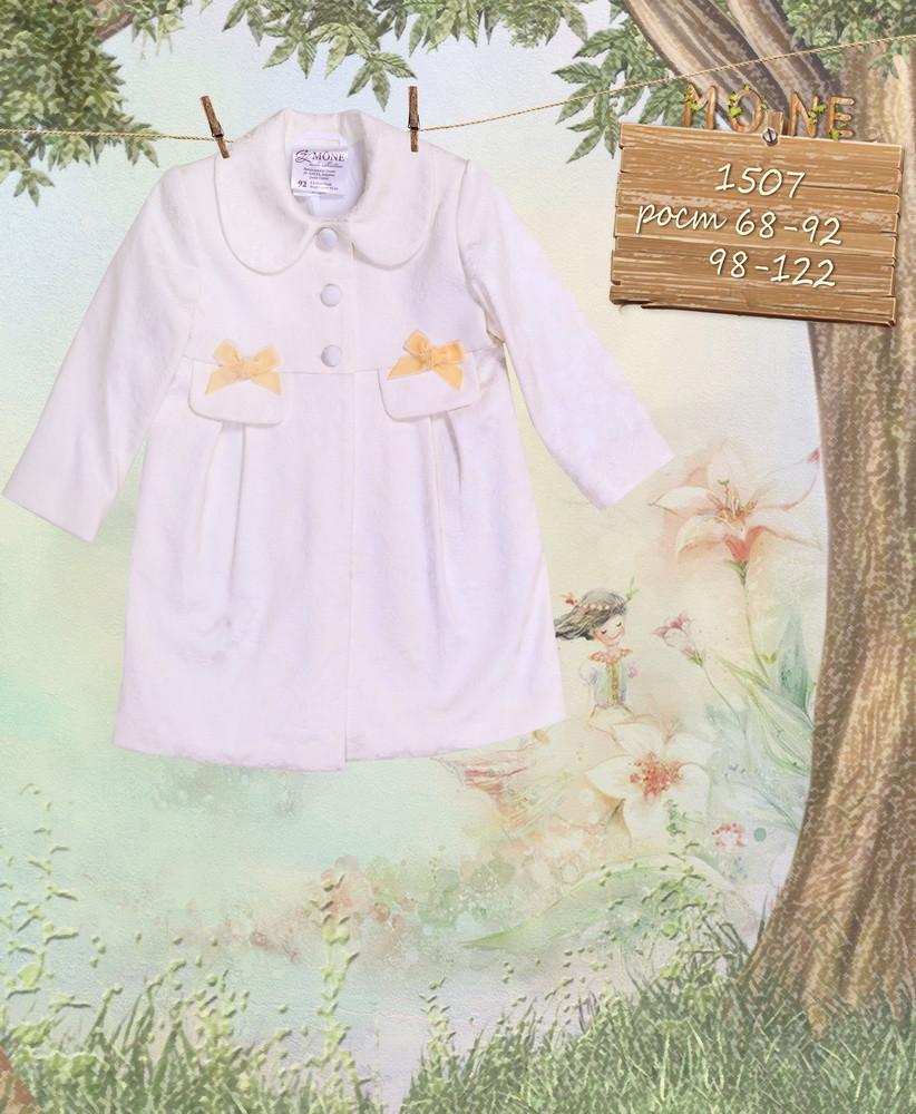 Молочное пальто из весенней коллекции р- ры 92