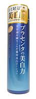MEISHOKU Placenta Whitening Lotion  Лосьон-молочко  с экстрактом плаценты 180 мл