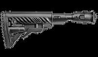 M4-AKSSB складной приклад с амортизатором для АКС-74, АКСУ-74