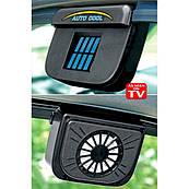 Авто вентилятор на солнечной батарее Auto Cool