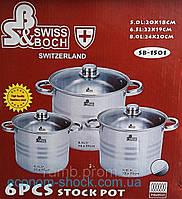 Набор кастрюль SWISS&BOCH SB-1501