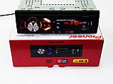Автомагнитола Pioneer CDX-GT6307 Usb+Sd+Fm+Aux+ пульт (4x50W), фото 3