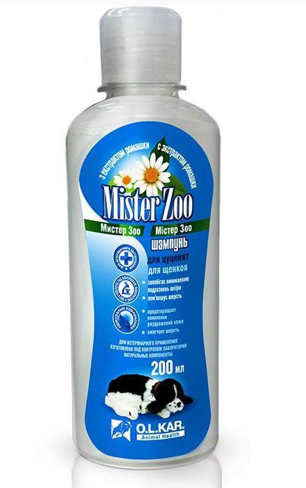 Шампунь Мистер Zoo для щенков с ромашкой, 200мл