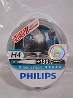 Лампа H4 PHILIPS X-treme Vision +130% 2шт