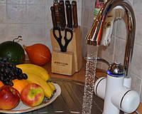 Нагреватель проточной воды Rapid (водонагреватель Репид) отличный вариант  как для  дома  так  и  для дачи
