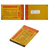 Батарея (аккумулятор) Avalanche для HTC T8698 Mozart (1400 mAh), оригинал