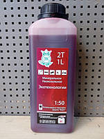 Масло 2-х тактное ЭКО 1 литр