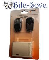 Радиоконтроллер TRX-102RK Trinix (комплект с 2-мя брелками)