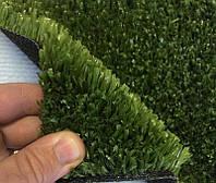 Искусственная трава CCGrass СЕ 20 для теннисных кортов и мультиспортивных площадок