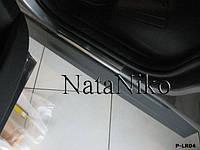 Накладки на пороги Premium Land Rover Freelander 2 2006-