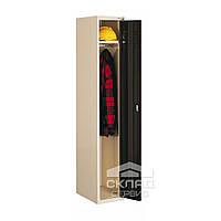 Гардеробный односекционный металлический шкаф 1800(h)x300x500 мм